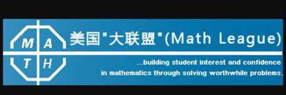 Picture of Register 2021 Math League Grade 6