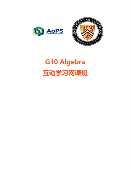 Picture of Pay for Class-G10 AlgebraB WEN 19:00
